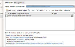 Outlook email rule and trigger conditions.