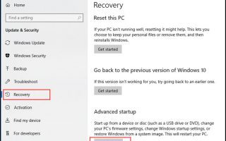 Windows recovery settings